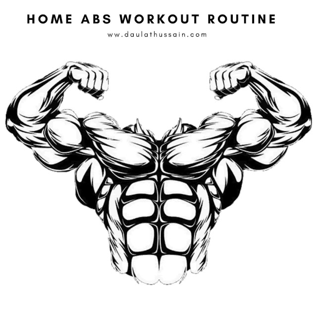Read more about the article Home Abs Exercise – Abs Workout Without Weight – Full Guide